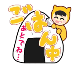 Colorful cat of Niko-chan sticker #7851145