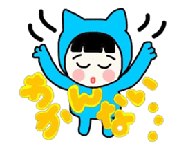 Colorful cat of Niko-chan sticker #7851151