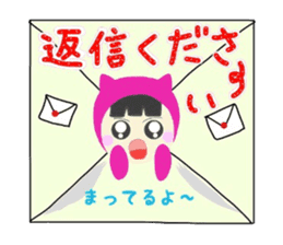 Colorful cat of Niko-chan sticker #7851154