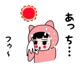 Colorful cat of Niko-chan sticker #7851156