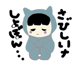 Colorful cat of Niko-chan sticker #7851160