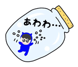 Colorful cat of Niko-chan sticker #7851170