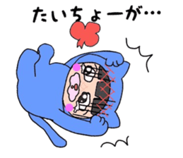 Colorful cat of Niko-chan sticker #7851171