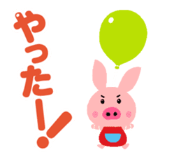 Tinny Balloon sticker #7852255