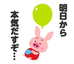 Tinny Balloon sticker #7852287