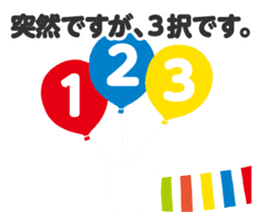 Tinny Balloon sticker #7852290