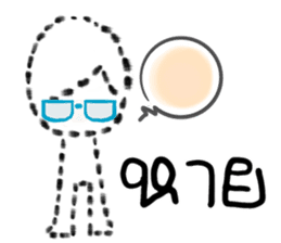 Behind The Glasses sticker #7855432