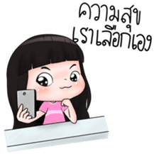 Nong Kemtid sticker #7867735