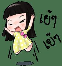 Nong Kemtid sticker #7867747