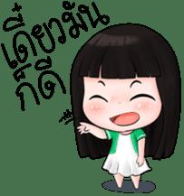 Nong Kemtid sticker #7867754