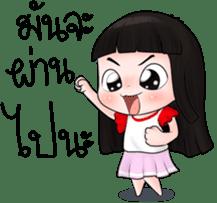 Nong Kemtid sticker #7867755
