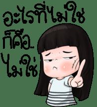 Nong Kemtid sticker #7867757