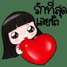Nong Kemtid sticker #7867765