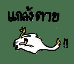 Say Goose! sticker #7882400