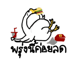 Say Goose! sticker #7882408