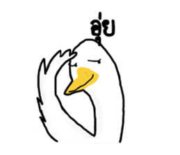 Say Goose! sticker #7882413