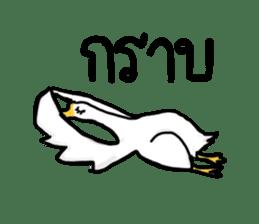 Say Goose! sticker #7882415