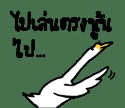 Say Goose! sticker #7882433
