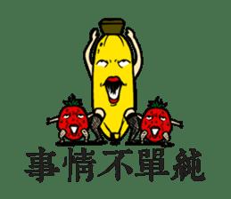 Dirty banana sticker #7885649