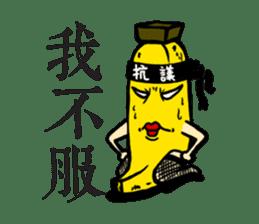 Dirty banana sticker #7885651