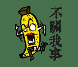 Dirty banana sticker #7885652