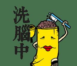 Dirty banana sticker #7885653