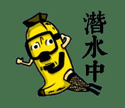 Dirty banana sticker #7885657