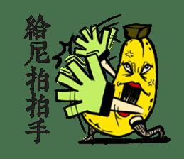 Dirty banana sticker #7885659