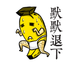 Dirty banana sticker #7885661