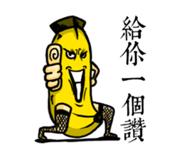 Dirty banana sticker #7885664