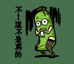 Dirty banana sticker #7885665