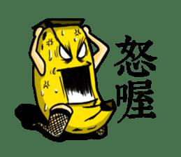 Dirty banana sticker #7885667