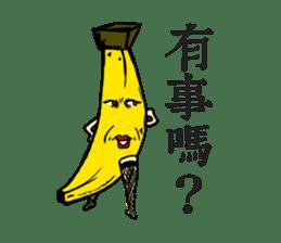 Dirty banana sticker #7885671
