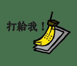 Dirty banana sticker #7885672