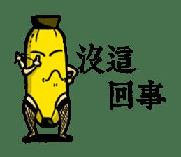 Dirty banana sticker #7885675