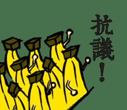 Dirty banana sticker #7885676