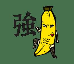 Dirty banana sticker #7885678