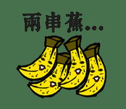 Dirty banana sticker #7885679