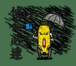 Dirty banana sticker #7885682