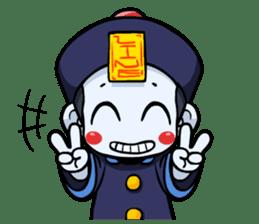 Jiang shi boy : Little Chinese Vampire sticker #7891888