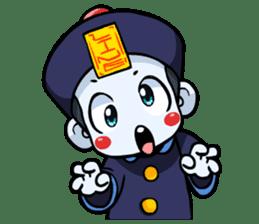 Jiang shi boy : Little Chinese Vampire sticker #7891889