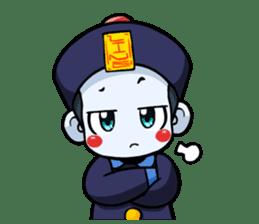 Jiang shi boy : Little Chinese Vampire sticker #7891892