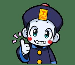 Jiang shi boy : Little Chinese Vampire sticker #7891900