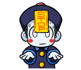Jiang shi boy : Little Chinese Vampire sticker #7891902