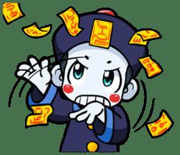 Jiang shi boy : Little Chinese Vampire sticker #7891907