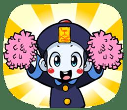 Jiang shi boy : Little Chinese Vampire sticker #7891908