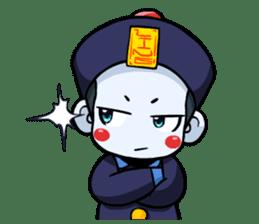 Jiang shi boy : Little Chinese Vampire sticker #7891909