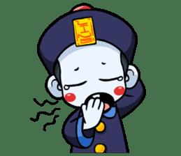 Jiang shi boy : Little Chinese Vampire sticker #7891915