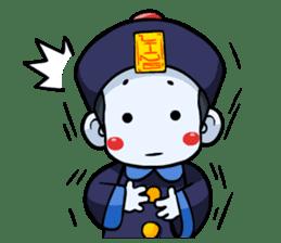 Jiang shi boy : Little Chinese Vampire sticker #7891919
