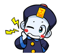 Jiang shi boy : Little Chinese Vampire sticker #7891920